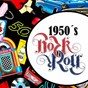 Compilation 1950´S rock N´roll avec Cathy Carr / The Marcels / The Cleftones / Little Richard / The Dell Vikings...