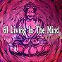 Album 61 Living In The Mind de Yoga Namaste
