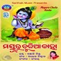 Album Mayur chulia kanha de Anjali Mishra