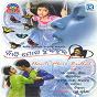 Compilation Naanti mora bulbul avec Subash Dash / MD. Ajiz / Arbind / Nibedita / Sibba...