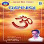 Album Punya dhara de Sarat Nayak