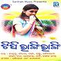 Compilation Tipi bhangi bhangi avec Batà / Santanu, Sital / Gagan Bag, Mani / Ramakant, Pami / Pankaj Jaal...