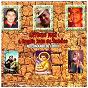 Album No comando do forró (feat. banda sala de rebôco) de Antonio José
