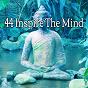 Album 44 inspire the mind de Musica Relajante