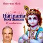 Album Harinamakeerthanam de P Jayachandran