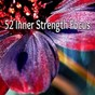 Album 52 Inner Strength Focus de Musica Para Dormir Dream House