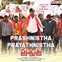 """Album Prashnistha prayathnistha (from """"prashnistha"""") de Mano"""