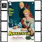 """Album Anastasia medley: fox fanfare / anastasia / paris / easter (from """"anastasia"""" original soundtrack) de Alfred Newman"""