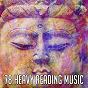 Album 78 heavy reading music de Yoga Soul