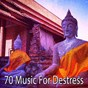 Album 70 music for destress de Study Concentration