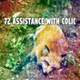 Album 72 assistance with colic de Relaxing