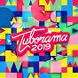 Compilation Tuborama 2019 (Hotmixradio) avec Abrahaam / Kendji Girac / Vegedream / Roméo Elvis / Angèle...
