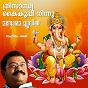 "Album Thrisandhya (from ""sree gananadham"") de Sarath"