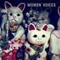 Compilation Women voices (songs to dream on / songs to die for) avec Himiko Paganotti / Les Boucles Absurdes / Jessica Constable, Philippe Gelda / Clara Engel / Excessive Visage...