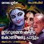 Album Idarumen de P Jayachandran