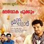 Album Malarvaka pookkum de Vijay Yesudas