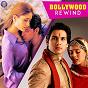 Compilation Bollywood rewind avec Alka Yagnik / Hari Haran, Milind / Alka Yagnik, Saurabh P Srivastav / K.S. Chithra, KK / Udit Narayan, Shreya Ghoshal...