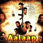 Album Aalaap (original motion picture soundtrack) de Agnee
