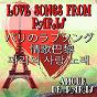 Compilation Love songs from paris (asia edition) avec Frorelle / Irène de Trébert / Berthe Sylvia / Marianne Oswald / Édith Piaf...