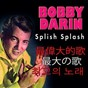 Album Splish splash (asia edition) de Bobby Darin