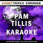 Album Artist karaoke, vol. 292: sing the songs of pam tillis (karaoke in the style of pam tillis) de Charttraxx Karaoke