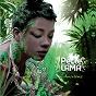 Album Perle l'amazone de Perle Lama