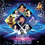 Compilation Jil hit été 2016 avec Bilal Sghir / Cheb Mourad / Cheb Amine 31 / Cheba Warda / Cheb Nadir...