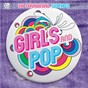 Compilation Girls and pop: 18 original songs avec Quentin Bachelet / Franck Fossey / Victoire Oberkampf / Valérie Deniz / Pierre Terrasse...