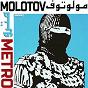 Album Metro de Molotov