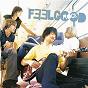 Compilation Feelgood Rock avec Richard Boisson / Frédéric Auger / Claude Pelouse / Aldo Giovanni / Olivier Renoir