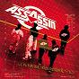 Album Le futur que nous réserve-t-il ? (réédition 2005) de Assassin