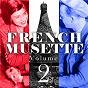 Compilation French musette, vol. 2 avec Georges Hamel / Yvette Horner / José Candrino / Jérémie Buirette / Mickaël Vigneau...