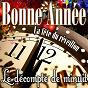 Compilation Bonne année : La fête du réveillon (Le décompte de minuit) avec DJ Reveillon / Stadium / Kaipi / Ciné Folies / Peloponaki...