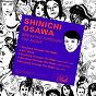 Album Kitsuné: breaking through the night - ep de Shinichi Osawa