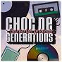 Compilation Choc de générations (barberish présente) avec G-Rykan / Barberish / Derka / Youssor / DSK...