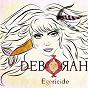 Album Egéricide de Déborah
