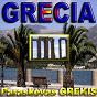 Album Grecia de Paraskevas Grekis