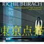 Album Impressions of tokyo: ancient city of the future de Richie Beirach