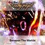 Album Between the worlds de Amir Arab / Sunalley Project