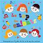 Album Le top des enfants de Agatha de Co