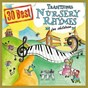 Album 30 best traditional nursery rhymes for children de The Singalongasong Band