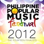 Compilation Philippine popular music festival 2012: the fourteen finalists avec Marié Digby / Mark Bautista / Karl Villuga / The Akafellas / Ebe Dancel...