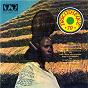 Compilation Discothèque 70 avec Balla et Ses Balladins / Bembeya Jazz National / Kélétigui et Ses Tambourinis / Papa Diabaté / Sekou Diabaté...