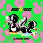 Album Rudy & hanni de Hanni el Khatib / Rudy de Anda