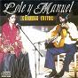 Album Grandes exitos de Lole Y Manuel