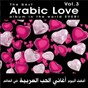 Compilation The best arabic love album in the world ecer vol 3 avec Nancy Ajram / Sameer Sfeer / Emil Fahed / Rabih Al Assmar / Amr Mustafa...