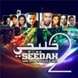 Compilation Khaleeji seedah 2 avec Youssef Al Omani / Saoud Abu Sultan / Bassel Aziz / Belqees Ahmed Fathi / Waled Al Shami...