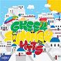 Compilation Greek Summer Hits 2019 avec Malú / Giorgos Sabanis / Michalis Hatzigiannis / Panos Kiamos / Vasilis Dimas...