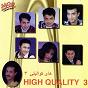 Compilation High quality, vol. 3 avec Fares / Ehab Tawfik / Hamid el Shaery / Hamada Helal / El Shab Arraab...