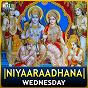 Compilation Niyaaraadhana wednesday avec Kumar / Prasad / Giri / Shiva / Sravan